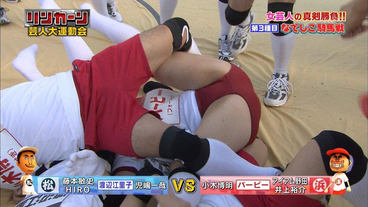 TBS「リンカーン芸人大運動会」でブルマのバービーが大開脚の放送事故