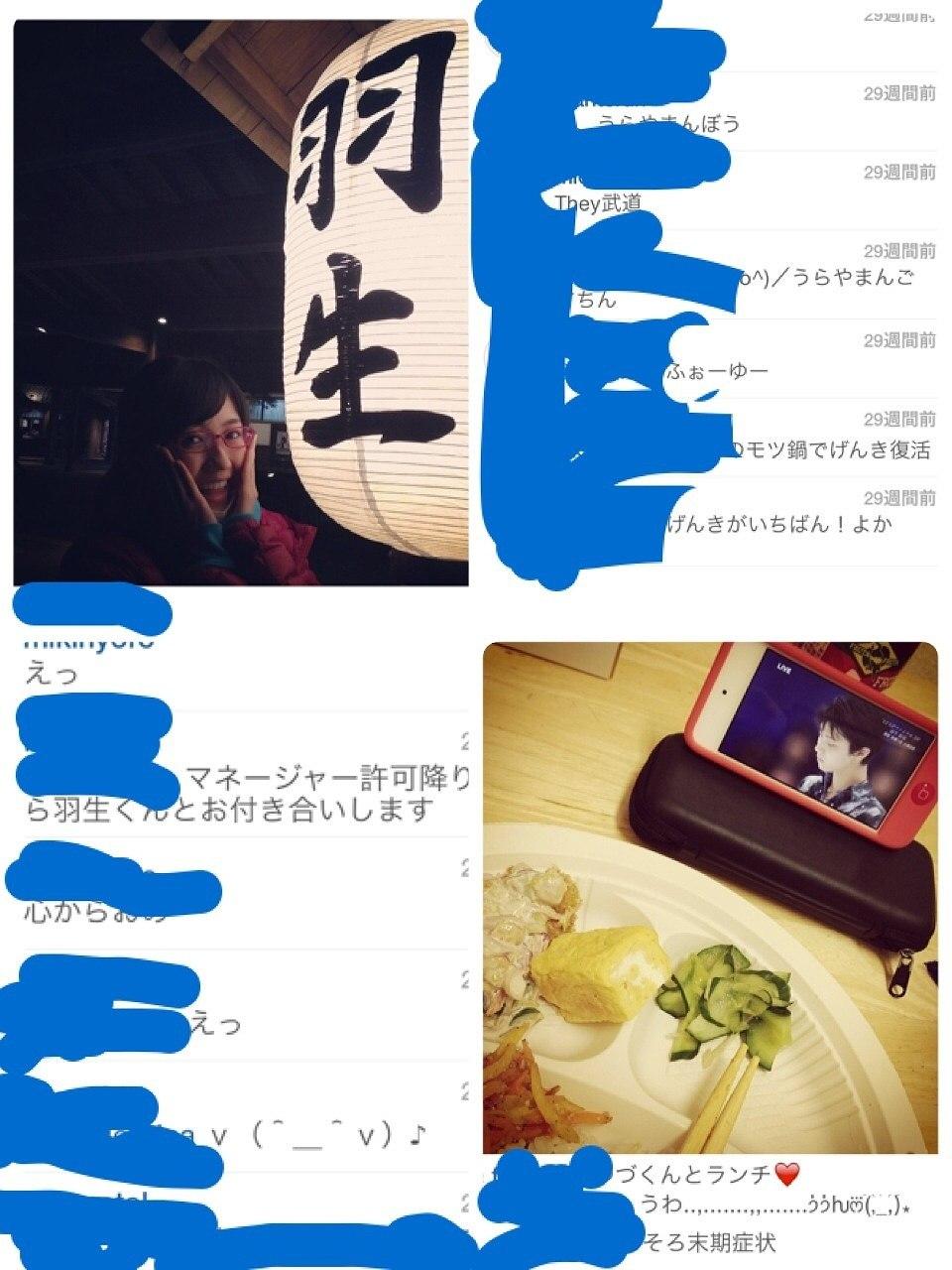 渡辺麻友のプライベートなインスタグラム画像