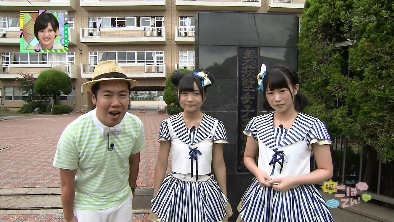 HKT48「ごぼてん」の朝長美桜、横幅が凄い
