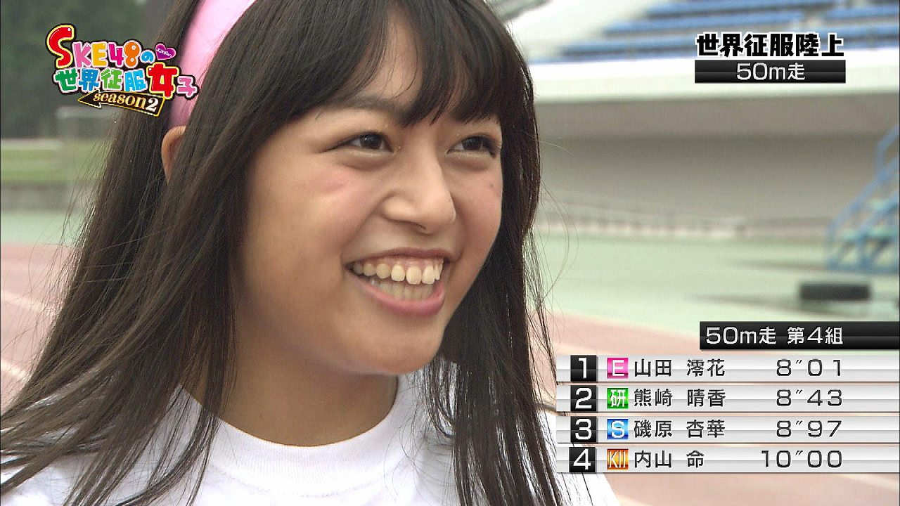自称橋本環奈に似てる女、SKE48の山田澪花
