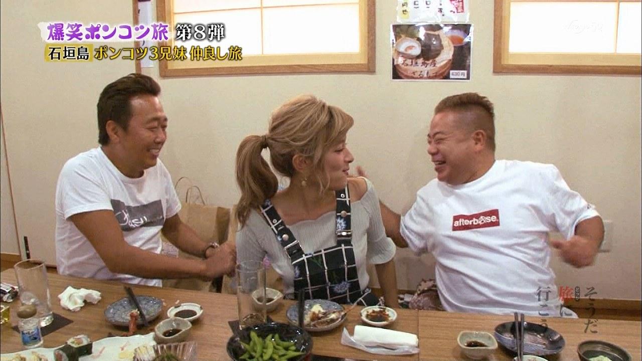 テレ東の旅番組「そうだ旅へ行こう」の三村マサカズとローラと出川哲朗