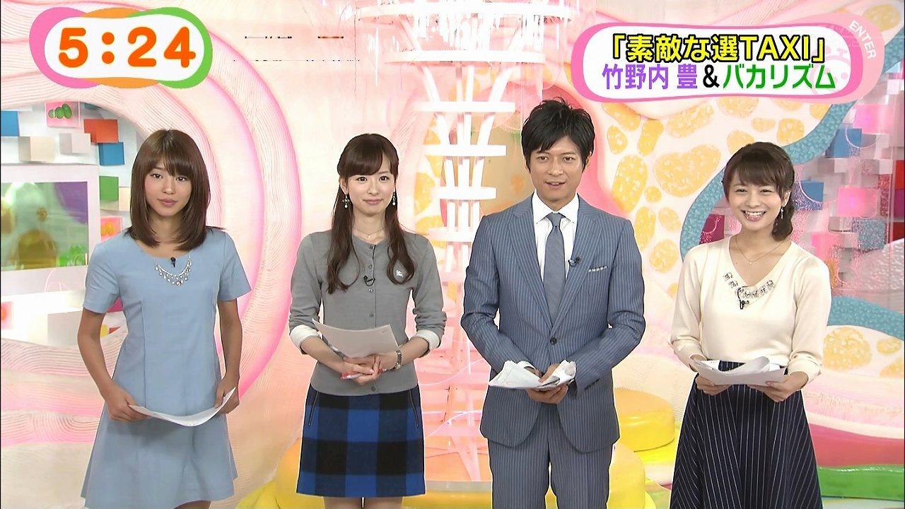 めざましテレビアクアの岡副麻希、皆藤愛子、高見侑里