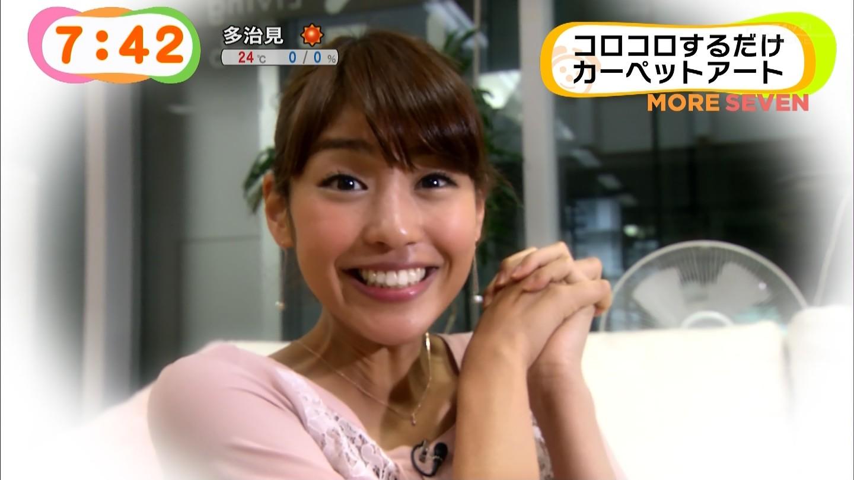 めざましテレビアクアでスケスケのブラウスを着てる岡副麻希アナ