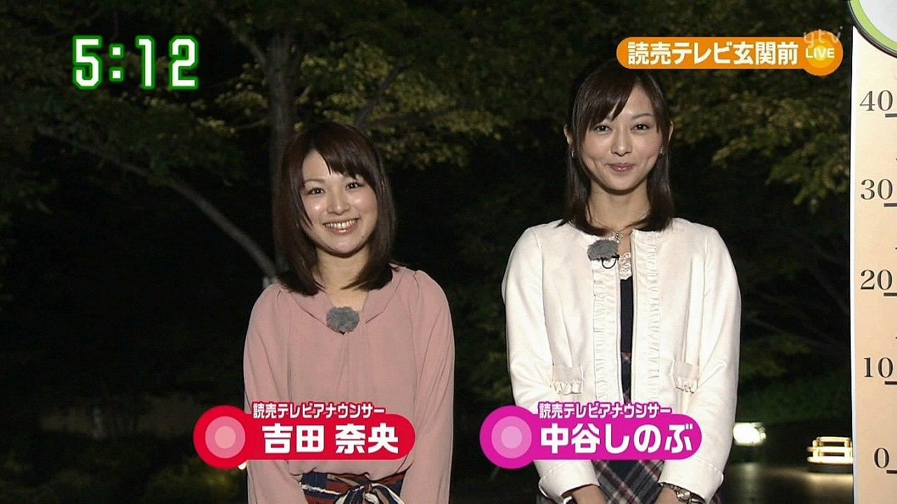 読売テレビアナウンサーの吉田奈央と中谷しのぶ
