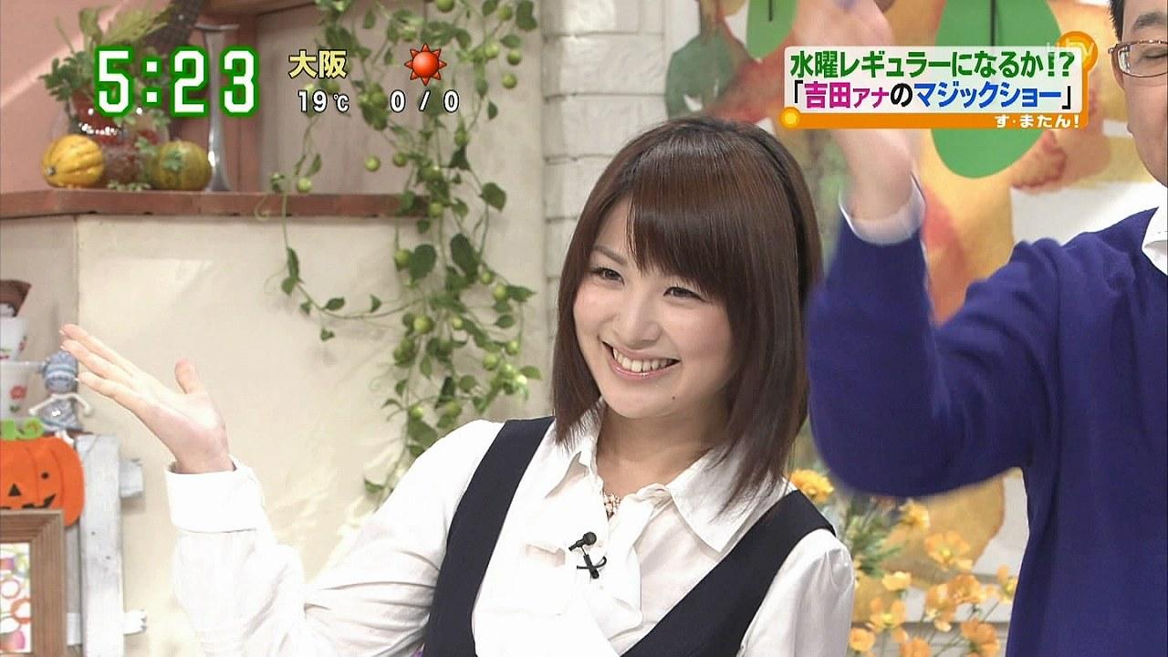 読売テレビアナウンサーの吉田奈央