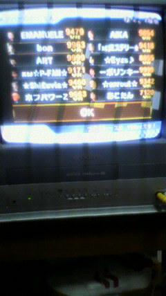 2011050623300000.jpg
