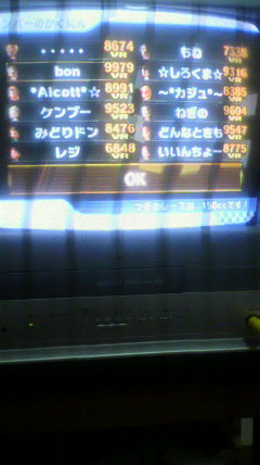 2011050821440000.jpg
