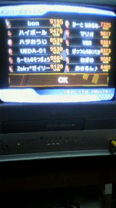2011051701520000.jpg