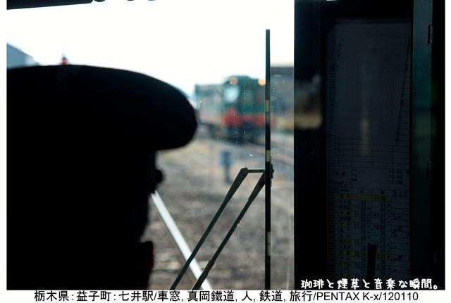 RY-1-27.jpg