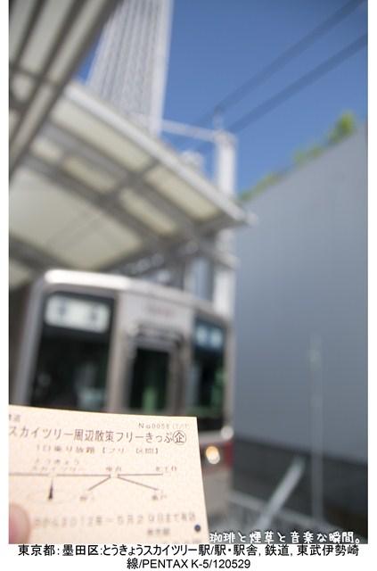 s-1-07_20120529235555.jpg