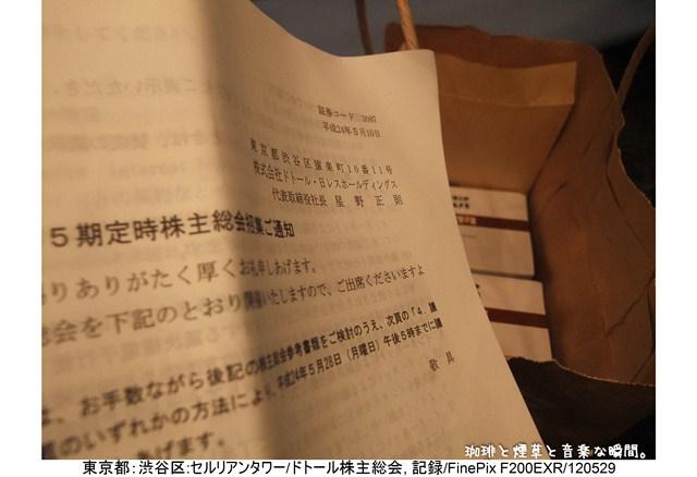 s-2-1_20120529221954.jpg