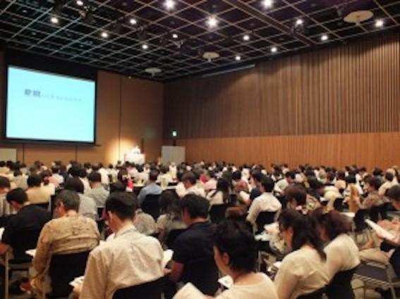 代替療法・統合療法「日本がんコンベンション」会場風景