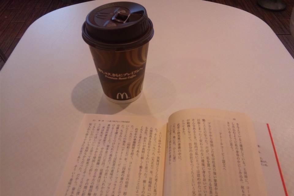ドトールコーヒーの社名の由来