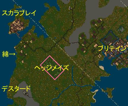 メイズマップ