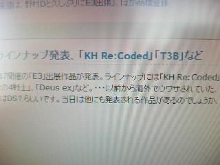 100610_090804.jpg