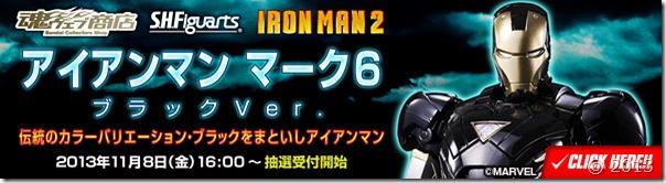 bnr_ironman6blkver_A01_fix