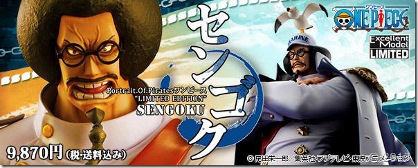 sengoku2_600x240