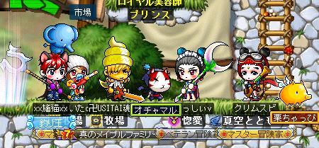 Maple001_20110130124343.jpg