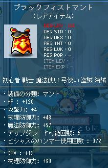 Maple001_20110203193715.jpg