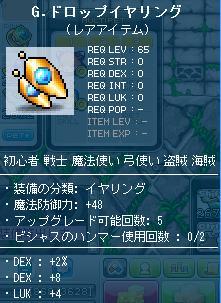 Maple004_20110209223559.jpg
