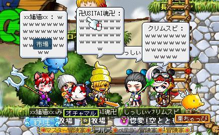 Maple005_20110130124341.jpg