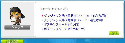 Maple007_20101216144409.jpg