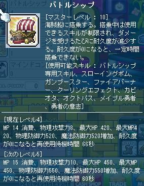 Maple009_20110214201645.jpg