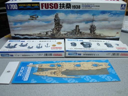 Fuso-01.jpg