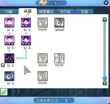 SPSCF0000_20101114005509.jpg