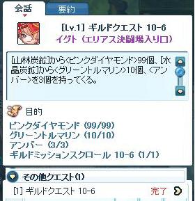 SPSCF0000_20101205023934.jpg