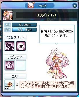 SPSCF00011.jpg