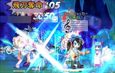 SPSCF0001_20101109074450.jpg