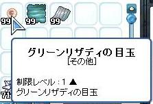 SPSCF0001_20101110215954.jpg