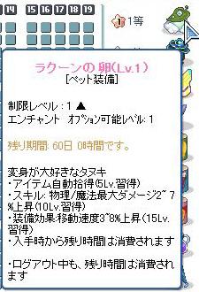 SPSCF0001_20101121222258.jpg