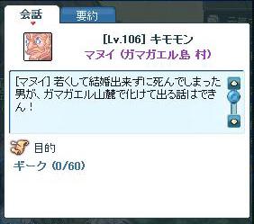 SPSCF0001_20101205023934.jpg