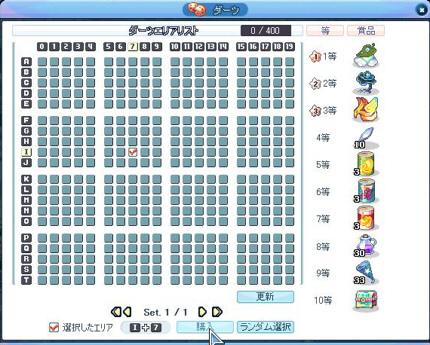 SPSCF0002_20101121222258.jpg