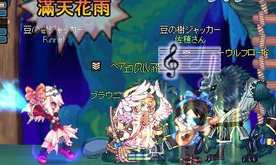 SPSCF0004_20101109074450.jpg