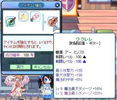 SPSCF0005_20101125021605.jpg