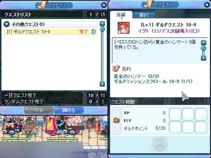 SPSCF0008_20101201013446.jpg