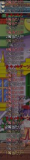 SPSCF0019_20101207020342.jpg