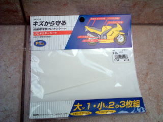KTM125EXC_063