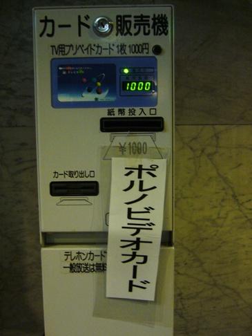 081005_07