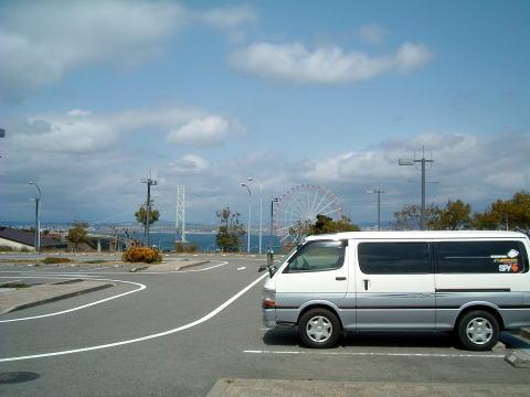 ナイス・サーティーズ-090408_02