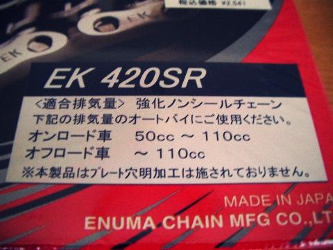 ナイス・サーティーズ-100320_08