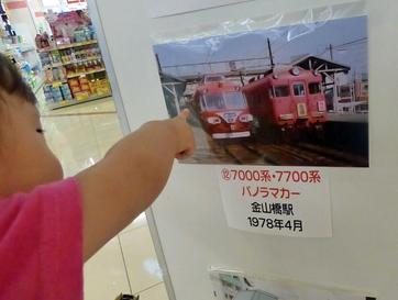 P1120376.jpg