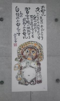 絵手紙④100527_1758~04