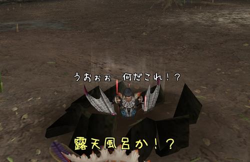 4lqHnA.jpg
