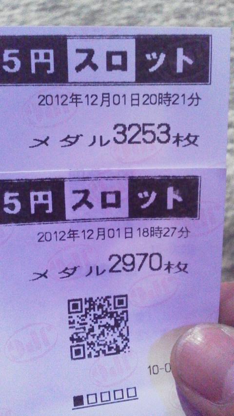 2012120120220000.jpg