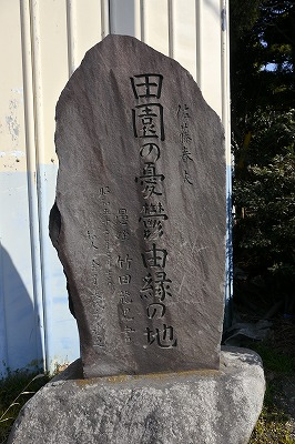 201102町田 (4)★