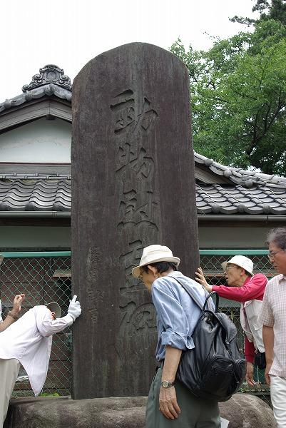 慰霊碑タテ2007